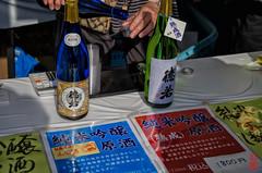 -  (snakecats) Tags: sake   shintoshrine hyogo      nishinomiyashrine