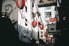 Yokocho at Shibuya (vixalice) Tags: film japan 35mm asian japanese tokyo lomography nikon shibuya streetphotography lanterns fujifilm yokocho nikonf4 filmphotography film35