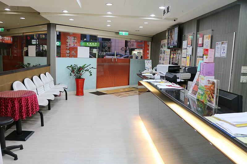 台北京都堂中醫診所16