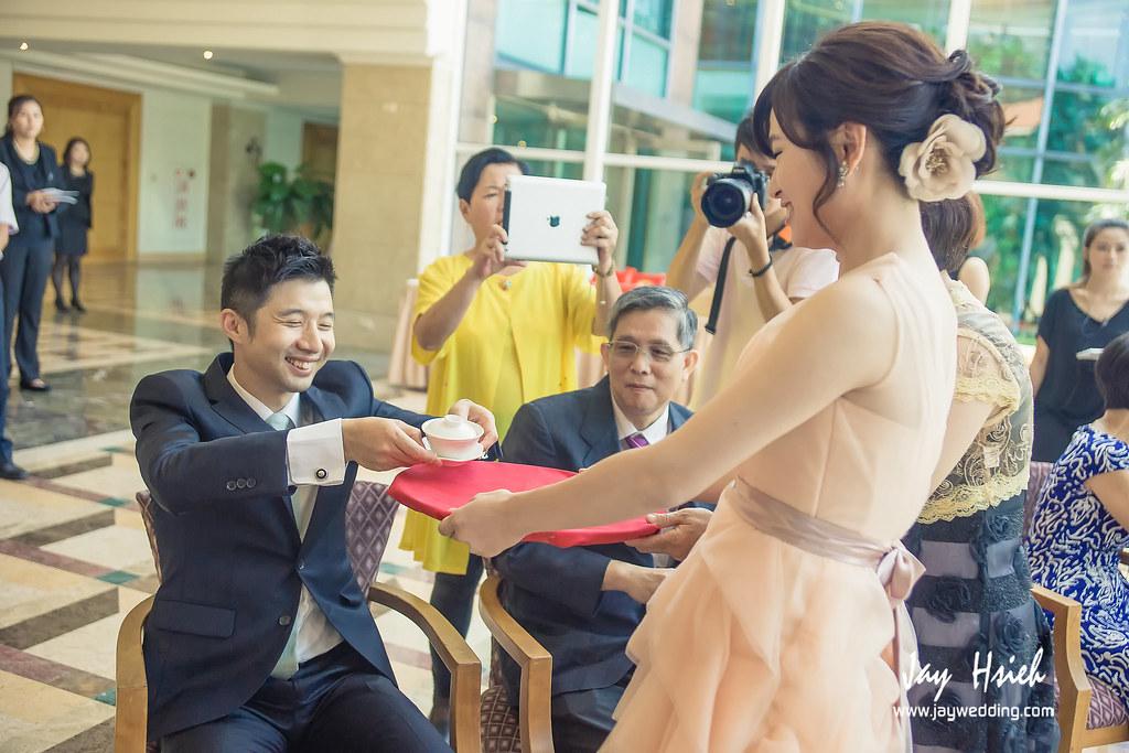 婚攝,楊梅,揚昇,高爾夫球場,揚昇軒,婚禮紀錄,婚攝阿杰,A-JAY,婚攝A-JAY,婚攝揚昇-016