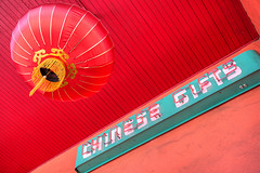 Chinese Gifts (Non Paratus) Tags: red sign la losangeles neon chinatown ceiling gifts slats lantern 1735mmf28d centralplaza