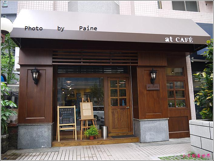 中壢AT CAFE (1).JPG