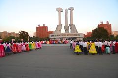 Mass Dance (multituba) Tags: dance northkorea pyongyang dprk massdance