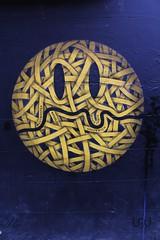 Otto Schade_3262 Brick lane Londres (meuh1246) Tags: streetart london smiley shoreditch londres bricklane ottoschade