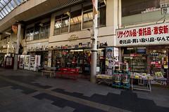 Cityscapes - Nagano City - (Jussi Salmiakkinen (JUNJI SUDA)) Tags: life shadow japan mall store cityscape sunday shoppingmall  nagano lightshadow    gondo naganocity  gondoshoppingmall
