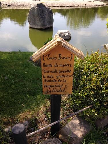 Jardín del Corazón, Jardín Japonés de La Serena.