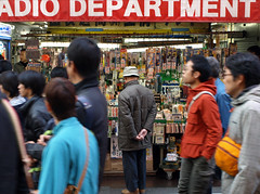 Men's street ((Jean) Rooble) Tags: street electric tokyo town olympus asakusa 2014 e510