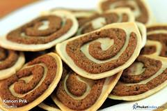 Kanom Prik - ขนมพริก