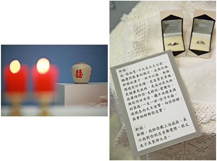 1122__Blog_033.jpg