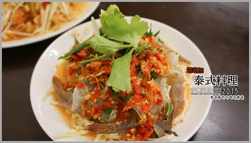 塔塔加泰國料理10.jpg