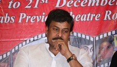 Telugu Super Actor Chiranjeevi Latest Pics at Bapus Film Festival 2014 in Hyderabad (Tech Uday) Tags: festival super actor latest hyderabad telugu chiranjeevi bapus