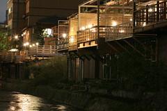 20151128-Japan-0087 (FiferJanis) Tags: stella japan golden alley kyoto pavilion riverwalk pontocho gosho kondo