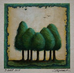 3 aot 2014 - August 3, 2014 (marieclaprood) Tags: nature trees green landscape scenery art claprood august acrylic painting modernart dailypainting smallart canvas illustration marieclaprood greentrees contemporaryart acrylicpainting outdoors surrealist miniature calm woodlands drawing