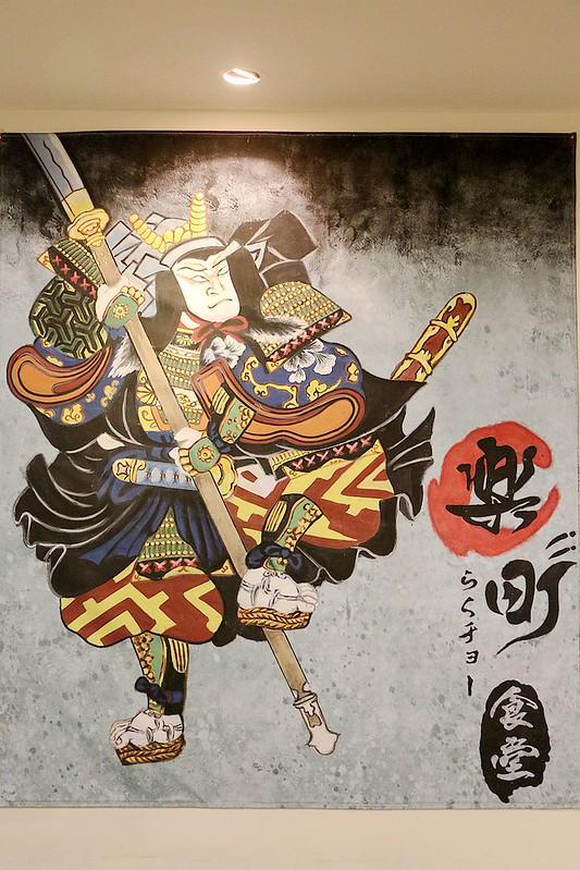樂町食堂行天宮日本料理114