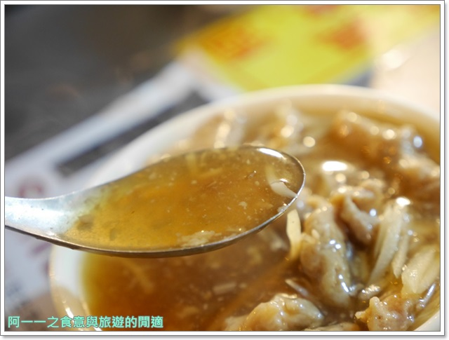 寧夏夜市捷運雙連站美食小吃老店滷肉飯鴨蛋芋餅肉羹image015