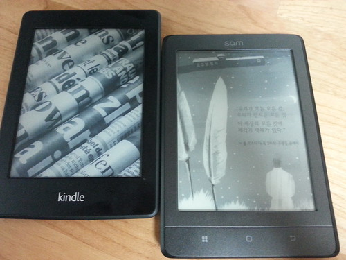 kindle_sam