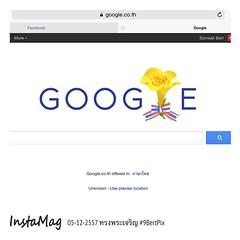 ขอพระองค์ทรงพระเจริญยิ่งยืนนาน.. #ทรงพระเจริญ #9Bert -ขอบคุณ www.google.co.th