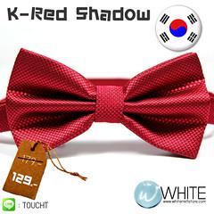 K-Red Shadow - หูกระต่าย สีแดงเข้ม หม่นๆ ผ้าเนื้อลาย สไตล์เกาหลี  (ขายปลีก ขายส่ง รับผลิต และ นำเข้า)