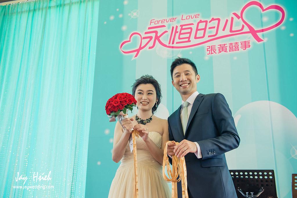 婚攝,楊梅,揚昇,高爾夫球場,揚昇軒,婚禮紀錄,婚攝阿杰,A-JAY,婚攝A-JAY,婚攝揚昇-147