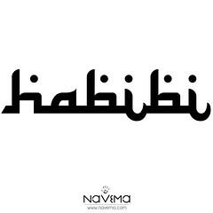Habibi (navema) Tags: lebanon typography graphicdesign palestine egypt middleeast arabic arab egyptian syria yemen language lebanese unitedarabemirates middleeastern syrian palestinian habibi arabiclanguage textdesign natashamarco egyptiangifts navema arabictshirts egyptianclothing arabicword arabicclothing navemastudios arabicmerchandise arabicapparel middleeasternapparel middleeasternclothing middleeasterntshirts middleeasterngifts egyptianapparel middleeasternmerchandise arabicgifts
