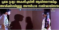 ....  !! :p #icuchalu #movie Credits: Mahesh Gopal & Jithin Rajmohan ICU (chaluunion) Tags: icu icuchalu internationalchaluunion chaluunion