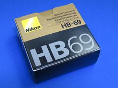 Nikon  HB-69Nikon  HB-69 (zeta.masa) Tags: camera nikon   d5500