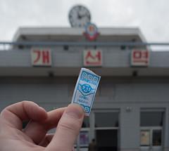 Ticket de mtro devant la station Kaeson - Mtro de Pyongyang (jonathanung@ymail.com) Tags: subway lumix asia metro korea asie kp nord northkorea pyongyang core dprk cm1 koryo coredunord kaeson insidenorthkorea rpubliquepopulairedmocratiquedecore rpdc lumixcm1