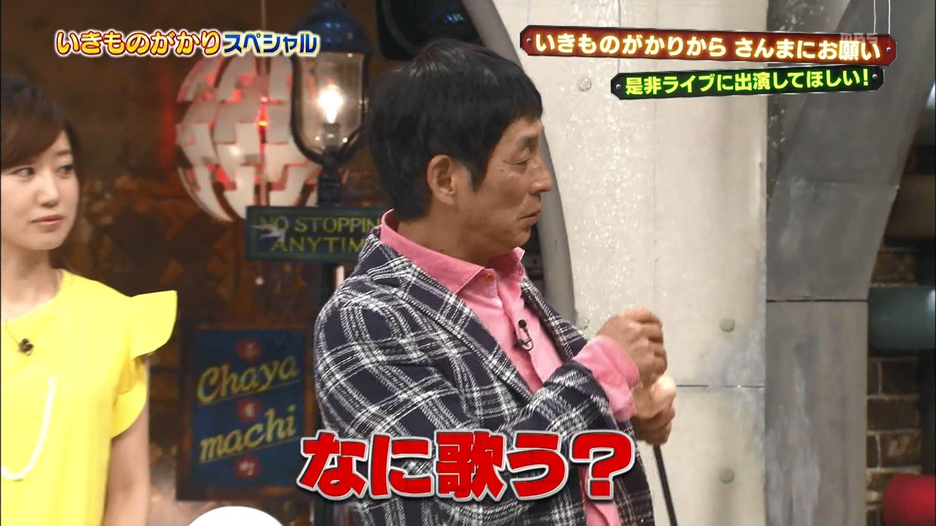 2016.05.15 全場(痛快!明石家電視台).ts_20160517_102356.194