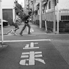 160424_ZenzaBronicaS2_011 (Matsui Hiroyuki) Tags: fujifilmneopan100acros zenzabronicas2 zenzanon150mmf35 epsongtx8203200dpi