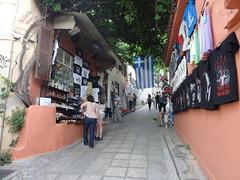 Athens, Greece (ViajandoDeNovo) Tags: trip travel vacation love tourism beautiful nice europe ngc athens greece grecia atenas viagem turismo ferias viajar traveltips dicas dicasdeviagem blogdeviagem blogsdeviagem