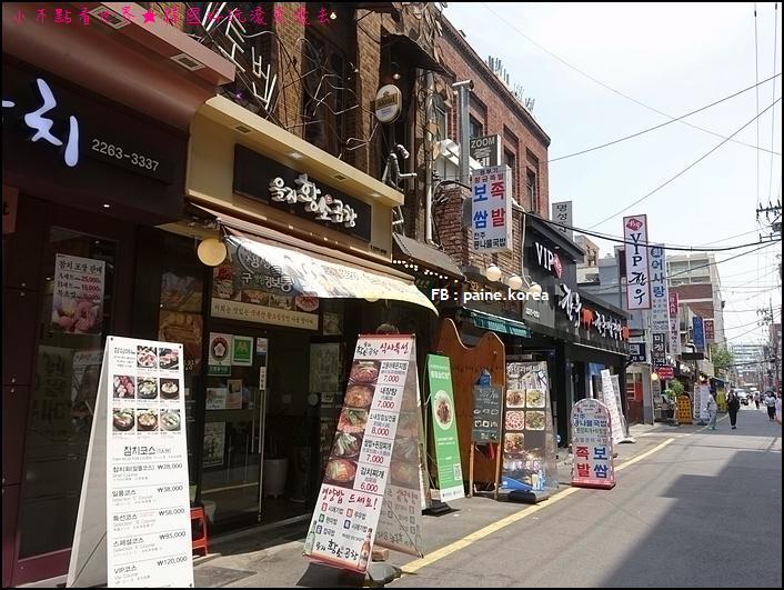 明洞樂天City Hotel (39).JPG