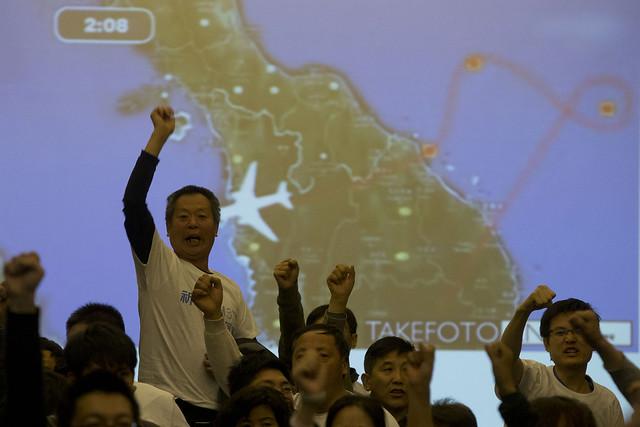 YE China Malaysia Plane