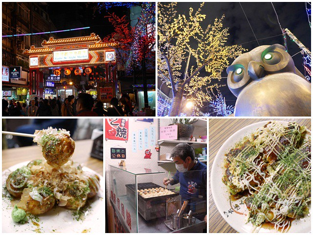 捷運松山站美食饒河夜市大阪燒章魚燒台北小吃page