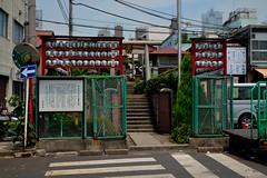 Tsukiji Fish Market (Sp3ed Demon) Tags: fish tokyo shrine inari market tsukiji hongan namiyoke ensho