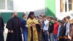 45. Молебен перед началом 2012-2013 учебного года