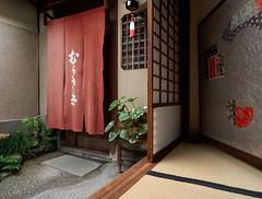 Murasaki entrance hall - 1 (Bernard Languillier) Tags: japan kyoto gion  d810 ryokanmurasaki