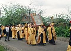 40. Встреча иконы свт. Николая 1998 г