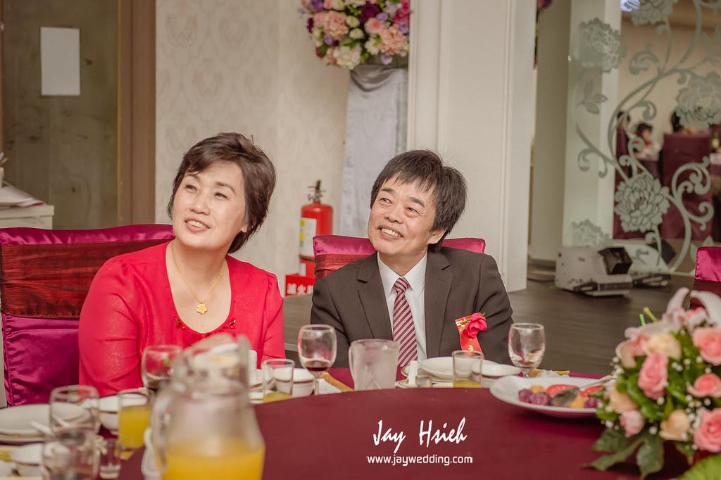 婚攝,海釣船,板橋,jay,婚禮攝影,婚攝阿杰,JAY HSIEH,婚攝A-JAY,婚攝海釣船-076