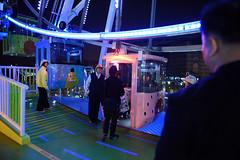 DSC_3088 (ppeng@yahoo) Tags: night nikon taipei 台北 2470 d810 taipeichildrensamusementpark 兒童新樂園 台北兒童新樂園