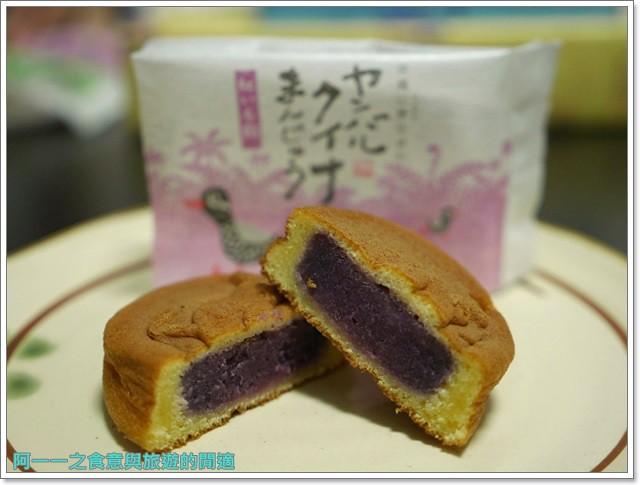 日本沖繩伴手禮甜點紅芋塔御菓子御殿image017
