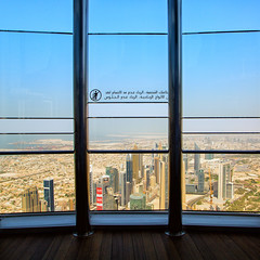 View From The Burj Khalifa (Alfonsina Monachino-Stevenson) Tags: travel dubai uae unitedarabemirates sights atthetop 2015 burjkhalifa