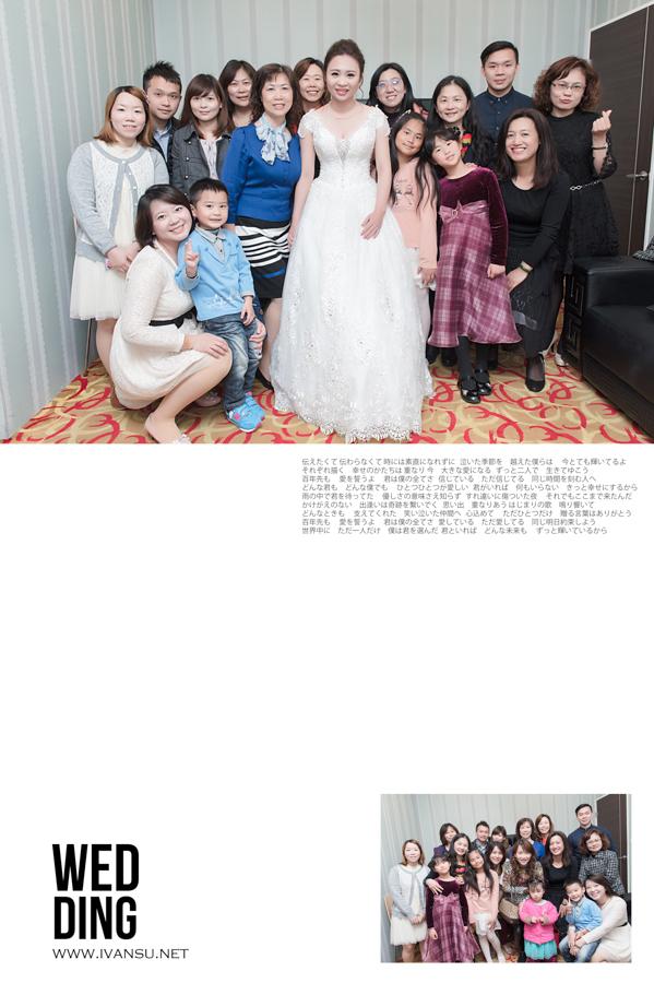 29110017013 e88770834c o - [台中婚攝]婚禮攝影@金華屋 國豪&雅淳