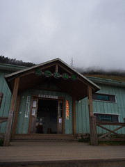 P9240166 (David.CY.Yang) Tags:  syuemountain   eastpeak snowmountain   taiwanmountainash taiwanlaughingthrush  usnea  dawn  holyridgeline   glacialcirque