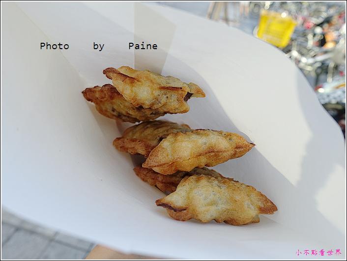 弘大鯛魚燒 紅豆餅