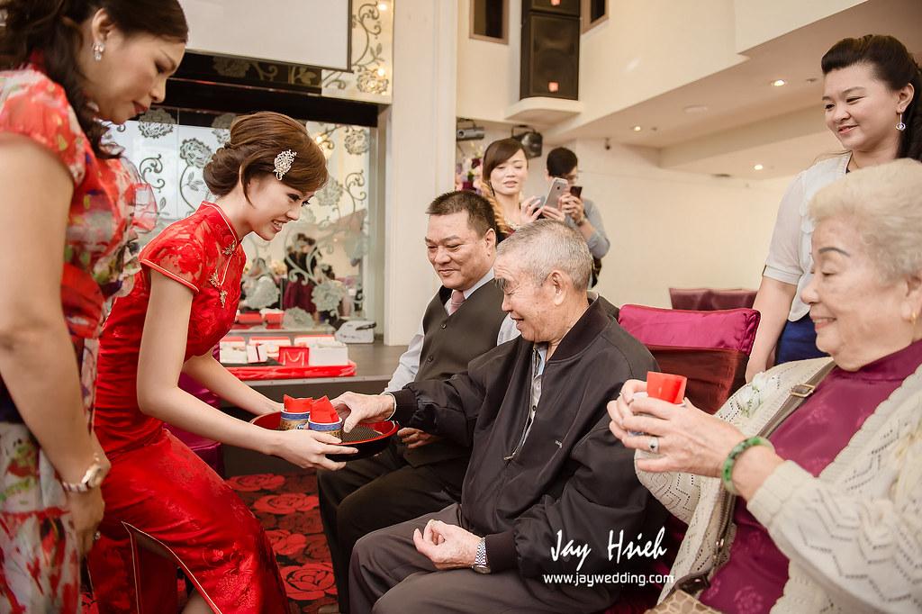 婚攝,海釣船,板橋,jay,婚禮攝影,婚攝阿杰,JAY HSIEH,婚攝A-JAY,婚攝海釣船-021