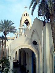 Monastery and Church of St. George - Nazlat El-Samman - Plateau pyramids - Giza - By Amgad Ellia 02 (Amgad Ellia) Tags: church st by george plateau monastery pyramids giza amgad ellia nazlat elsamman