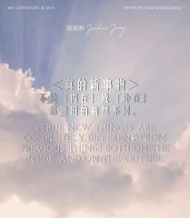 (MyungPostcard) Tags:    joshuajung  providence