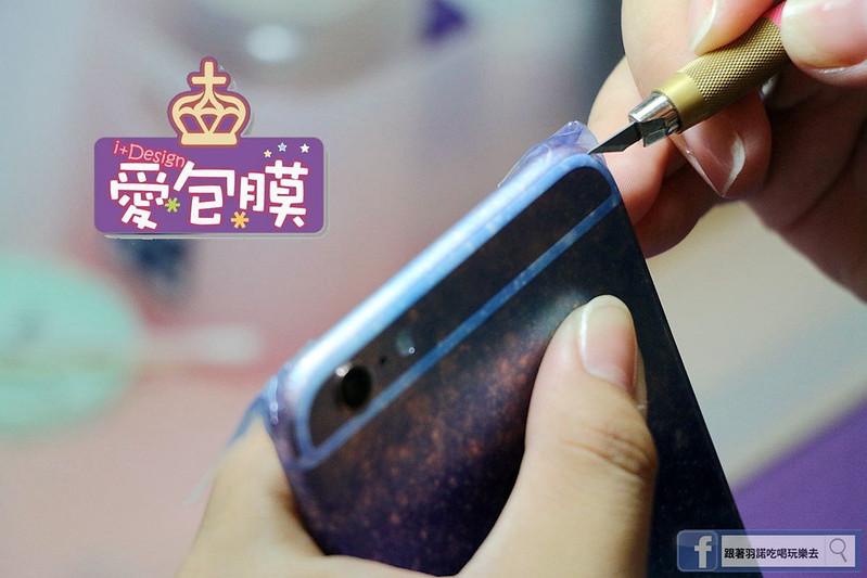 愛包膜-西門新宿精準保護貼鋼化玻璃專業手機包膜032