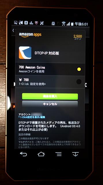 DSC03469