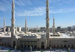 المساجد السبعة (holdinn.com) Tags: المدينة فى فنادق بالمدينة شقق للايجار شققللايجار فنادقالمدينةالمنورة travelservicessaudiarabia فنادقالمدينة madinahhotels hotelsinmadinah cheaphotelsinmadinah hotelinmadinah hotelmadinah